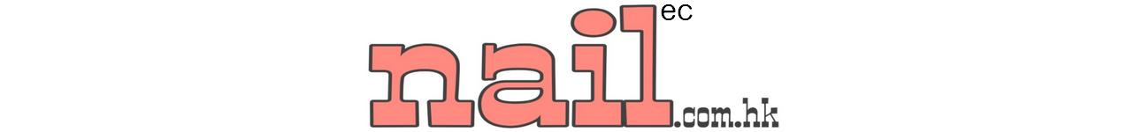 Nail.com.hk 美甲銷售中心